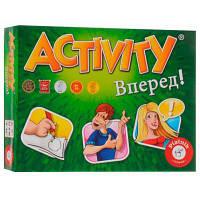 Настольная игра Piatnik Активити Вперед (797996)
