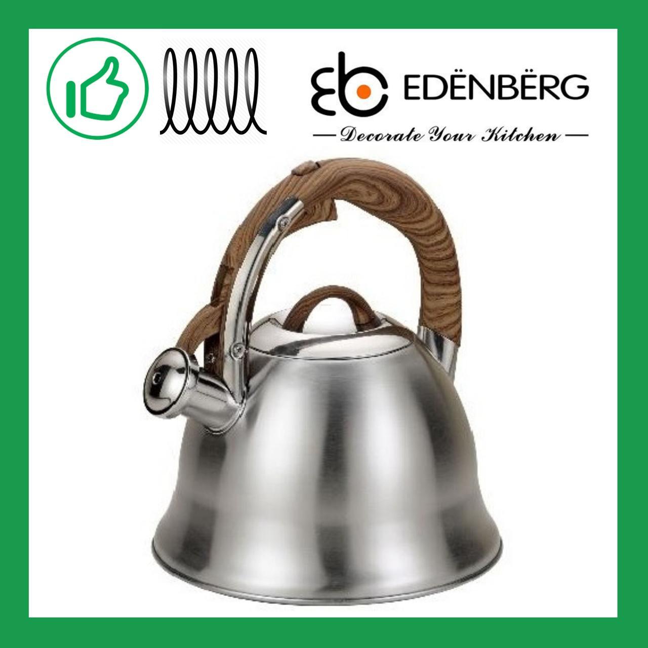 Чайник со свистком Edenberg 3.0 л (EB-1978)