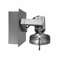 Прожектор Brilum OS-MAT107-73 MATRA 10