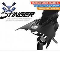 Навесное гидрокрыло для лодочного мотора или катера StingRay Stinger от 4 до 300 л.с. (гидрофойл)