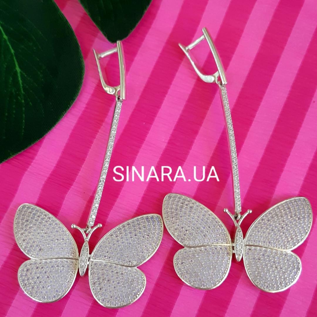 Длинные серьги Бабочки - Брендовые серьги висячие  - Серьги подвески серебряные