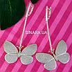 Длинные серьги Бабочки - Брендовые серьги висячие  - Серьги подвески серебряные, фото 3