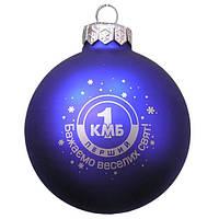 Новогодние шары с логотипом вашей компании