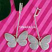 Длинные серьги Бабочки - Брендовые серьги висячие  - Серьги подвески серебряные, фото 5
