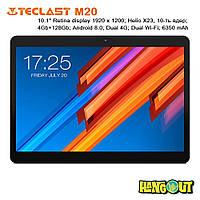 Планшет Teclast M20 4G Tablet PC, 4Gb+128Gb