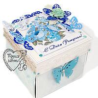 Подарочная коробочка 10 на 10 см, открытка С Днем рождения, ручная работа, под заказ