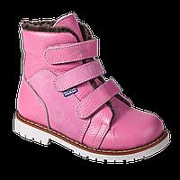 Ортопедические ботинки  зимние М-754 р. 21-30, фото 1