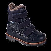 Ортопедические ботинки  зимние М-758 р. 31-36, фото 1
