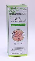 Крем для заживление трещин Yiganerjing