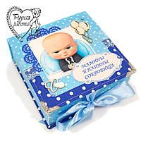 Шкатулка мамины сокровища на рождение для мальчика Беби Босс ручной работы 15 на 15 см, маленькая