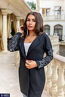 Женское модное Кардиган,Размер:42-44,46-48,50-52,54-56