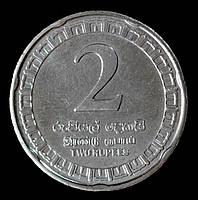 Монета Шри - Ланки 2 рупии 2017 г.