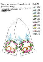 Рушник для вышивки бисером или нитками