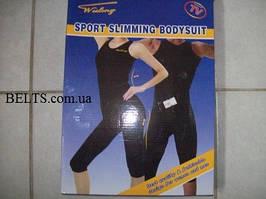 Удобный костюм для похудения Sport Slimming Bodysuit, одежда для похудения Спорт Слиминг БодиСьют