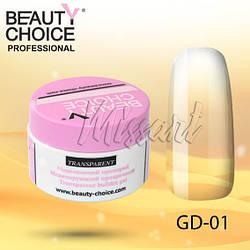 Гель для моделирования ногтей (Прозрачный) Beauty Choice GD-01, 14 гр