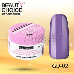 Гель для моделирования ногтей (Прозрачный Crystal Violet) Beauty Choice GD-02, 14 гр