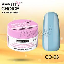Гель для моделирования ногтей (Прозрачный Crystal Blue) Beauty Choice GD-03, 14 гр