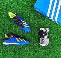 Сороконожки ( Адидас Х)  Adidas X 18 Blue (40р)