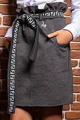 Модная юбка Тая для девочек подростков Размеры 134- 164