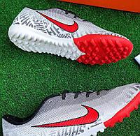 Сороконожки Nike Jr. Mercurial Vapor XII Academy Neymar Jr TF (40,41)