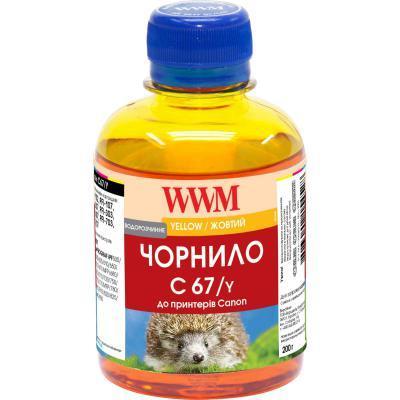 Чернила WWM Canon IPF-107Y 200г Yellow (C67/Y)