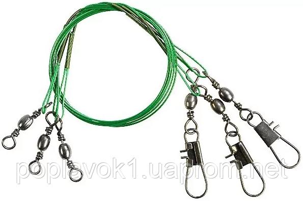 Поводок нейлоновый 1*7 зеленый (23см)