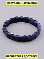 Браслет с Сапфиром - Ювелирный камень. 18 см. 28,14 г.