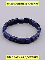 Браслет с Сапфиром - Ювелирный камень. 19 см.  22,47 г.