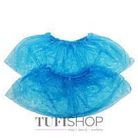 Бахилы YRE одноразовые - голубой, 100 шт