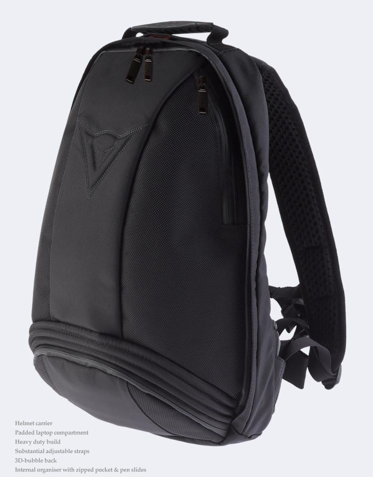 Моторюкзак dainese backpack r сшить рюкзак переноску