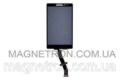 Дисплей с тачскрином #LH550WF2-SD03 V0.1 для телефона Lenovo K910 Vibe Z