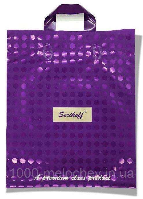 """Пакет з петлевий ручкою тип """"Serikoff"""" Serikoff фіолетовий (30х35) 25 шт"""
