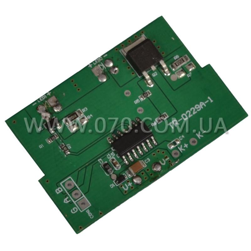 Цифровой драйвер светодиода для фонарей (TrustFire TR-D009 ), 4 режима
