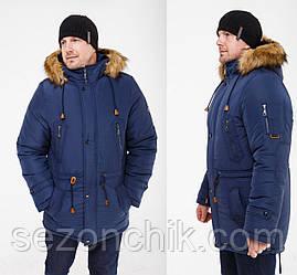 Зимние мужские пуховики с мехом