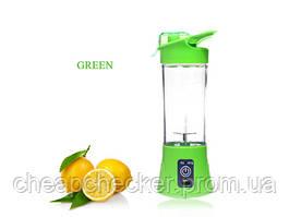 Портативный USB Блендер Smart Juice Cup Fruit Фитнес Блендер