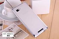TPU чехол для Lenovo K910 Vibe Z белый