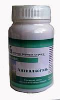 Против алкогольной зависимости БАД Пектофит-антиалкоголь №90