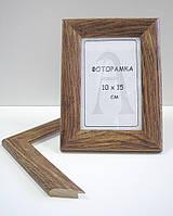 Фоторамка 10х15 см состаренный дуб (профиль 30мм)