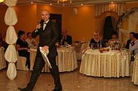Тамада на свадьбу Валерон