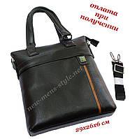 Мужская чоловіча кожаная фирменная деловая сумка портфель для документов, фото 1
