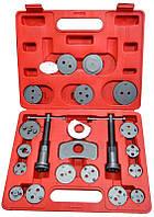 Набор для обслуживания тормозных цилиндров 21пр. (право/левосторнний привод) в кейсе