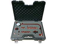 Тестер компрессии дизельного двигателя, 19пр. (М18х1.5мм, М24х2.0мм, М24х1.5мм, М10х1.0х68мм, М10х1.25х54мм, М