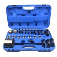 Набор ручных автомобильных инструментов для замены ступичных подшипников в кейсе 25пр (размеры ⌀60-85мм)