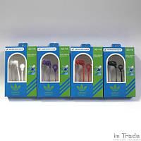 Вакуумные наушники-вкладыши Sennheiser adidas AD-118 , фото 1