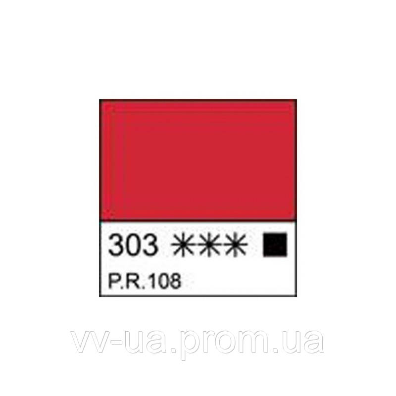 Краска масляная Мастер-Класс, Кадмий красный темный, 46 мл, Невская палитра ЗХК (351780)