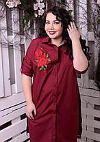 Модная молодёжная  рубашка с аппликацией розы батал с 48 по 82 размер, фото 3
