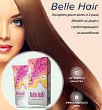 Маска для волос - Belle hair, фото 2