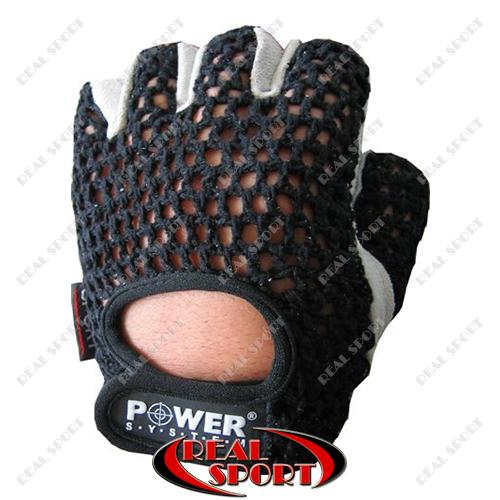 Перчатки для фитнеса Power System PS-2100 Basic, черные