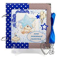 Фотоальбом для мальчика на рождение Мишка со звездой, Под Заказ, ручной работы, 21 на 21 см