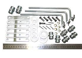 Комплект подключения РП-70.МРС-70(полный)
